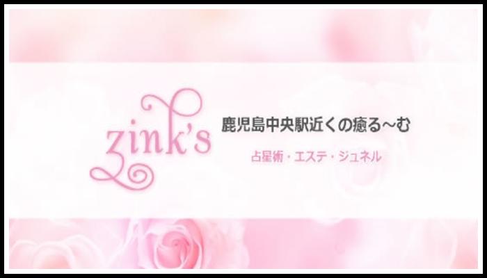 Zink's(ジンクス)の画像