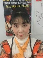 梅紫麿徳先生の画像
