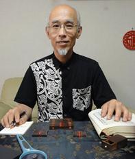 伊藤 正晃先生