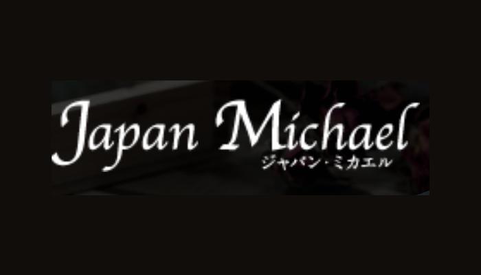ジャパンミカエルの画像