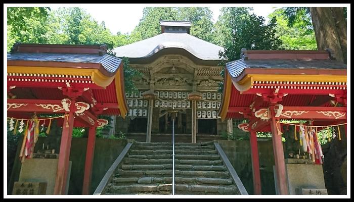 金峯神社 社務所