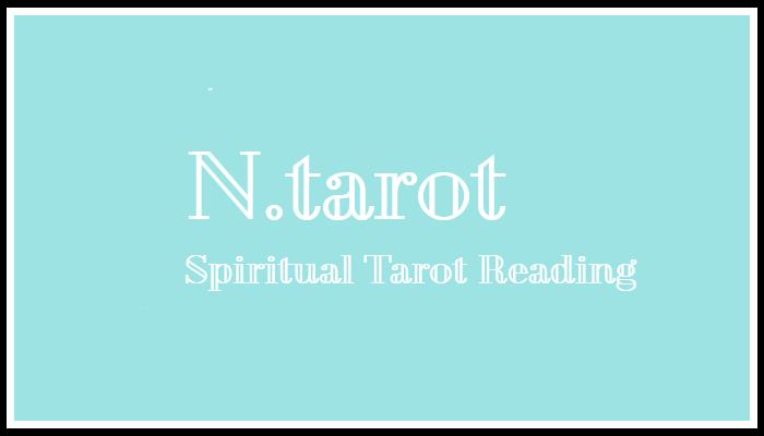 N.tarot タロット占いの画像