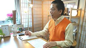 野村昂司先生の画像