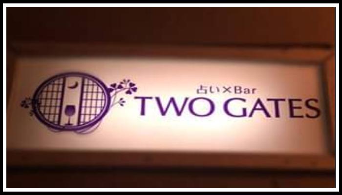 京都 占い バー TWO GATESの画像