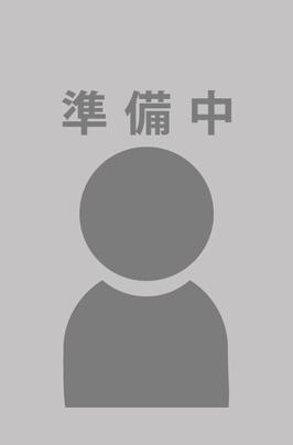 日山清湖先生