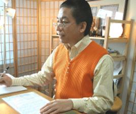 野村昂司先生